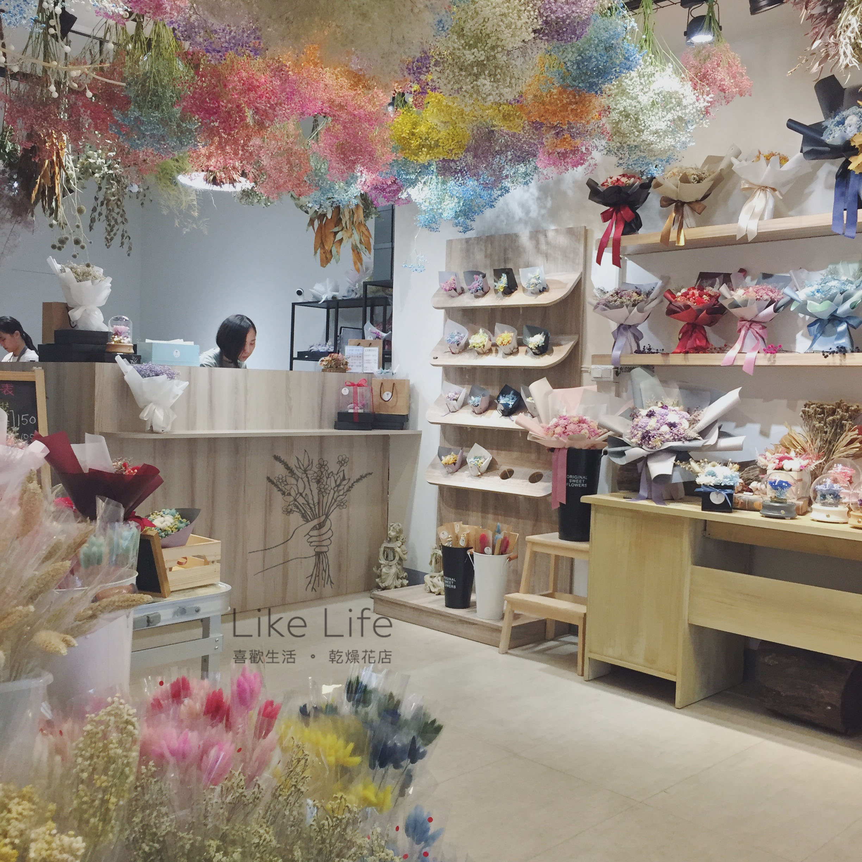 喜歡生活乾燥花店,台北永生花店